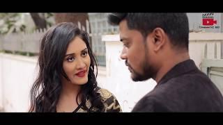 Valentine's Day Bengali Short Film 2018| REHEARSAL|Evan Sair |Sujon Habib|Nirjhor|CinematiC BD