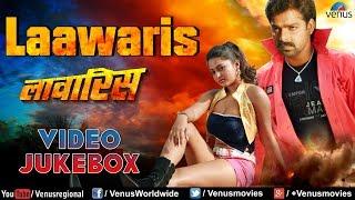 Laawaris - Bhojpuri Hot Video Songs Jukebox | Pawan Singh, Anjana Singh |