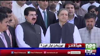Neo News Headlines Pakistan | 9 pm | 17 March 2018