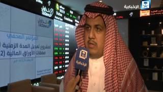 """الحصان لـ""""الإخبارية"""": السوق المالية بدأت في دعم الاستثمار الأجنبي"""