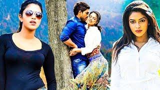 New Romantic South Indian Hindi Dubbed Cinema    Superhit Hindi Movies 2019