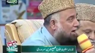Pir Naseerudin naseer Kalam.......................Syed fasih ud din Sohrwardi Manqabat