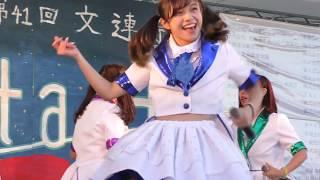 せいあ 前蹴りきまってるぅ~❗ローアングル 第49回 札幌大学 大学祭 フルーティー 手塚せいあ❗カメラ Part1