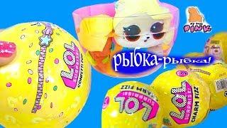 Заказать куклы ЛОЛ LOL оригинал в интернет-магазине
