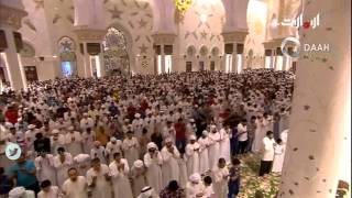 دعاء ختمة القران للشيخ إدريس أبكر ليلة 29 رمضان 1436 جامع الشيخ زايد (مؤثر خاشع)