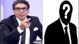 الوزير المصري الذي رأي الجنة في منامة . فماذا حدث لهذا الوزير والسبب ؟؟؟ مع محمد ناصر
