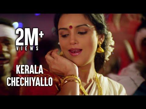 Kerala Chechiyallo Thunai Mudhalvar Video Song K.Bhagyaraj Jayram Sandhya