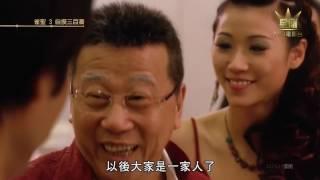 Jeuk sing III 2007 CN HK BD ALL