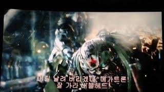 Transformers 5: Autobots VS Decepticons & Quintessa