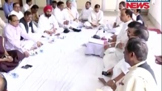 Election Committee Meeting of Congress For Panchayat Election In Odisha