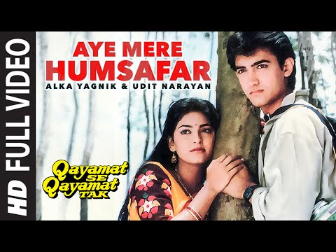 Xxx Mp4 Aye Mere Humsafar Full Video Song Qayamat Se Qayamat Tak Aamir Khan Juhi Chawla 3gp Sex