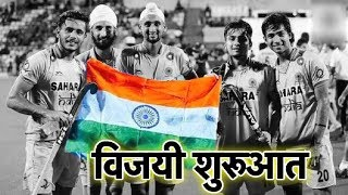 India Started Their Campaign With a 6-0 Win Over Japan | Sports Tak