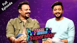 Bank Chor | Riteish Deshmukh & Vivek Oberoi | Full Episode | Yaar Mera Superstar S2 With Sangeeta