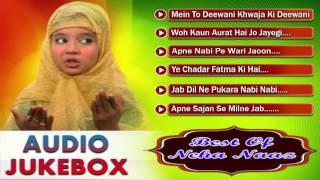 Best of Neha Naaz Song | Islamic Devotional Song-Audio Jukebox | Sonic Islamic