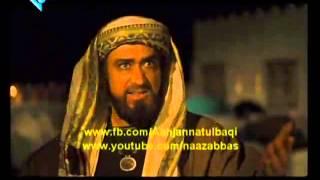 Mukhtar Nama Episode 22 Urdu