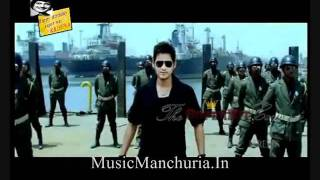 Mahesh Dookudu Trailer,Mahesh babu Dookudu New Telugu Movie Trailer