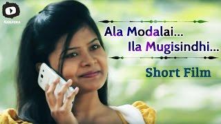 Ala Modalai... Ila Mugisindhi | Romantic Telugu Short Film | Valentine's Day