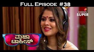 Majaa Talkies Season 2 - Majaa Maneyalli KrishnaVeni - 3rd June 2018 - ಮಜಾ ಟಾಕೀಸ್ - Full Episode
