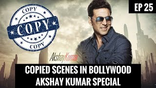 EP-25 | Akshay Kumar Special | Copied scenes of Bollywood movies | Hollywood Rip offs | Part 02