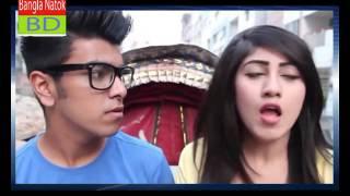 Salman muqtadir ft Safa kabir funny video, by bangla natok