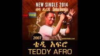 Teddy Afro New Single Beseba Dereja addisvideo.net ቴዲ አፍሮ በሰባ ደረጃ