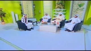 عيد الرسالة مع معاذ ال صالح  يوسف الدوس وماجد بن جعفر  و عبدالعزيز آل سفران