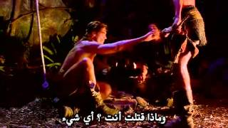 سيد الوحوش بيست ماستر   الموسم الاول الحلقه الرابعه مترجمه للعربيه