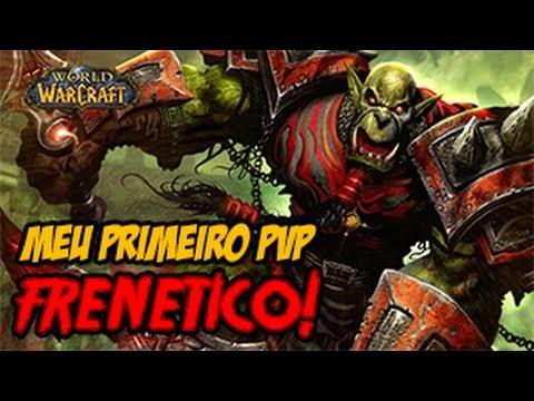 World of Warcraft - Meu 1º PVP Frenetico! ᴴᴰ