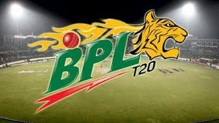 LIVE STREAMING | BPL T20 2015 | DHAKA DYNAMITES v SYLHET SUPER STARS | WWW.LEELA.TV
