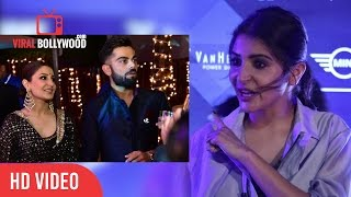 Anushka Sharma Reaction On Virat Kohli Dance At yuvraj Singh Wedding Ceremony