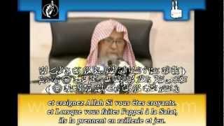 Conseils pour les musulmans d'occident , sheikh al Fawzan حفظه الله
