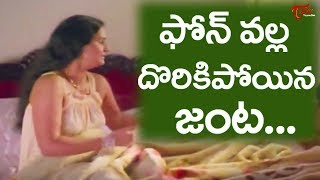 Allari Naresh Illegal Affair With Hot Apoorva Aunty