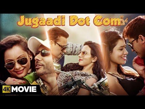 Xxx Mp4 Jugaadi Dot Com 4K Movie Latest Punjabi Movies 2015 Nachhatar Gil Feroz Khan 3gp Sex