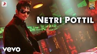 KO - Netri Pottil Lyric | Harris Jayaraj | Jiiva