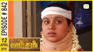 Vamsam - Tamil Serial | Episode 842 | 12/04/2016