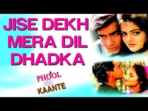 Jise Dekh Mera Dil Dhadka - Phool Aur Kaante | Ajay Devgn & Madhoo | Kumar Sanu