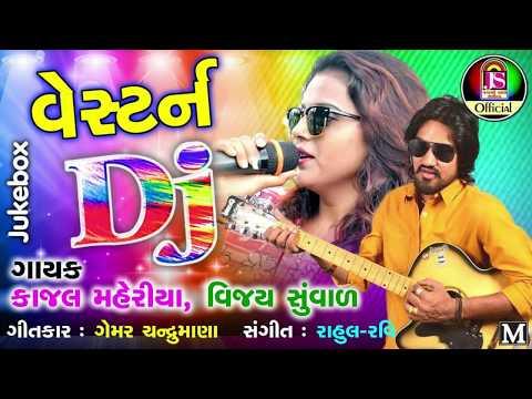 Xxx Mp4 Kajal Maheriya Vijay Suvada Western Dj New Gujarati Dj Song Jay Shree Ambe Sound 3gp Sex