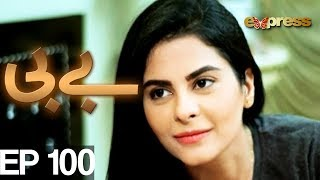 BABY - Episode 100 uploaded on 11-08-2017 676 views