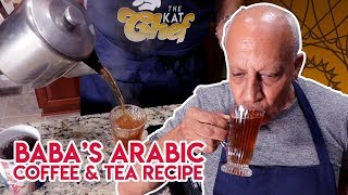 How to Make Arabic Coffee and Tea!