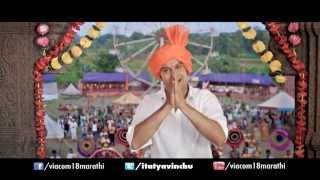 Gajamukha - Full Song | Zapatlela 2 | Adinath Kothare, Sonalee Kulkarni