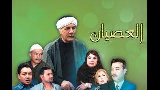 تتر مسلسل العصيان - للموسيقار محمود طلعت
