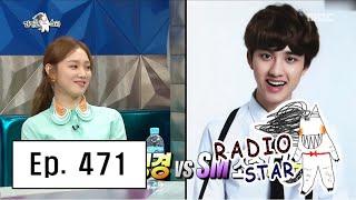 [RADIO STAR] 라디오스타 - SM vs YG in get-together 20160323