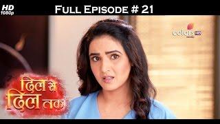 Dil Se Dil Tak - 27th February 2017 - दिल से दिल तक - Full Episode (HD)