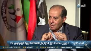 محمود جبريل:  ليبيا تحولت إلى مركز جذب للإرهابيين