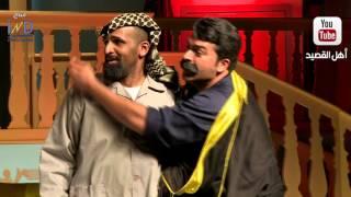 مسرحية #فانتازيا - سلطان الفرج واحمد ايراج - والوعد بمصافط الجمعية