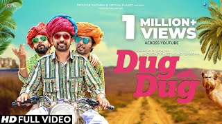 Official Video : Dug Dug | Rapperiya Baalam & Jagirdar RV Ft. Honey Sharma