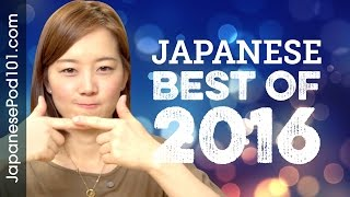 Learn Japanese in 50 minutes - The Best of 2016