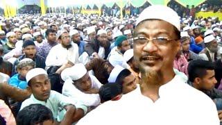অন্তর কাঁপানো বয়ান Bangla Waz Yahia Mahmud 2018