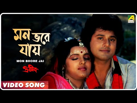 Xxx Mp4 Mon Bhore Jai Prateek Bengali Movie Song Mohammed Aziz Tapas Pal 3gp Sex