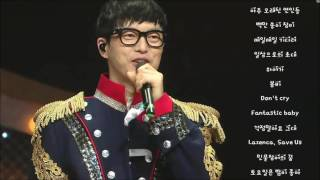 우리동네 음악대장 12곡(국카스텐 하현우)